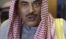 صورة رئيس الوزراء الكويتي يقدم استقالة الحكومة لأمير البلاد