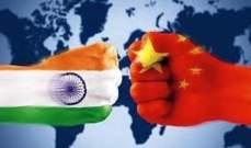 صورة AFP: جرحى في اشتباكات بين القوات الهندية والصينية عند حدود البلدين