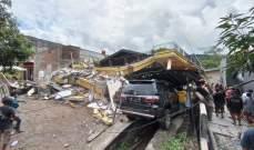 صورة ارتفاع عدد الضحايا نتيجة الزلزال الذي ضرب إندونيسيا إلى 34 قتيلا