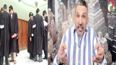 صورة نقابة المحاميين بالبليدة تقرر شن اضراب تعاطفا مع المحامي سيد أحمد الذي سجن بسبب ………
