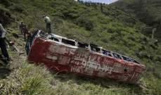 صورة مقتل 10 أشخاص وإصابة 15 آخرين بانقلاب حافلة شمال شرقي الهند