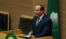 صورة السيسي: أمن الخليج مرتبط بالأمن القومي المصري
