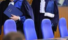 صورة المحكمة الأوروبية: أوكرانيا بدأت بمقاضاة روسيا بتهمة تنفيذ اغتيالات بحق معارضين