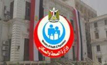 صورة وزيرة الصحة المصرية: ثمن جرعتي لقاح كورونا سيكون 200 جنيه للقادرين