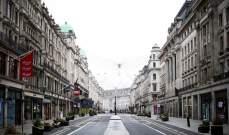 صورة الحكومة البريطانية ستعلن خارطة طريق لتخفيف قيود العزل العام في 22 شباط
