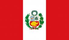 صورة رقم قياسي للمصابين بفيروس كورونا في البيرو
