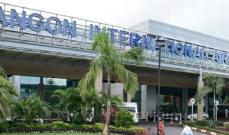 صورة سلطات ميانمار: إغلاق المطار الدولي في يانغون حتى الأول من حزيران