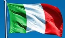 صورة الحكومة الإيطالية: تشديد القيود في بعض المناطق لتجنب ارتفاع الإصابات بفيروس كورونا