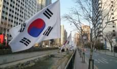صورة سلطات كوريا الجنوبية: تسجيل 8 وفيات و303 إصابات جديدة بكورونا