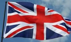 صورة وزير خارجية بريطانيا: بلادنا تؤيد الضربات الجوية الأميركية في سوريا