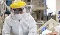 صورة الصحة النمساوية: 2005 إصابات جديدة و37 حالة وفاة بفيروس كورونا