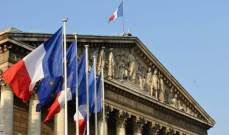 """صورة النواب الفرنسيون يصوّتون الثلاثاء على مشروع قانون """"الانفصاليّة"""" المثير للجدل"""