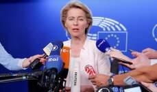 صورة الاتحاد الأوروبي يطلق الأربعاء برنامجاً لدراسة النسخ المتحوّرة من كورونا