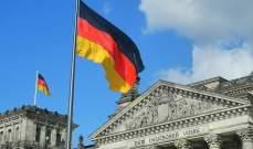 صورة محكمة ألمانية تحكم على عنصر سابق في الاستخبارات السورية بالسجن بقضية جرائم ضد الإنسانية
