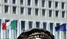 صورة الخارجية الإيطالية أعلنت مقتل سفيرها وضابط شرطة إيطالي في الكونغو