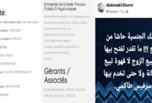صورة عبد الوكيل بلام الذي لا يتشرف بالجنسية الجزائرية يملك شركة مقاولات في سكيكدة بإسم هذه الجنسية…