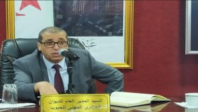 صورة إيداع المدير العام للديوان الجزائري المهني للحبوب عبد الرحمان بوشهدة السجن بولاية قالمة …