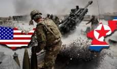صورة مسؤولة كورية شمالية: لا حوار مع أميركا قبل سحب سياستها العدائية تجاهنا