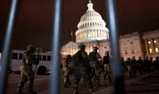 صورة وقف شرطي أميركي عن العمل في مقر الكونغرس بعد اكتشاف كتاب معاد للسامية
