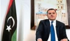 صورة دبيبة بعد منح حكومته الثقة: سأعمل بجهد لإنجاز الإنتخابات بالموعد المحدد
