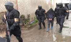 """صورة تفكيك خلية إرهابية في المغرب تتألف من أربعة متشددين يرتبطون بـ""""داعش"""""""