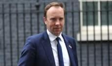 صورة وزير الصحة البريطاني: هناك أخطاء ارتكبت في الاستجابة الأولية لوباء فيروس كورونا