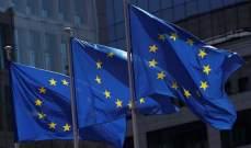 صورة بلومبيرغ: التأخير باستئناف العمل في أوروبا قد يكلف اقتصاد الاتحاد من 50 إلى 100 مليار يورو