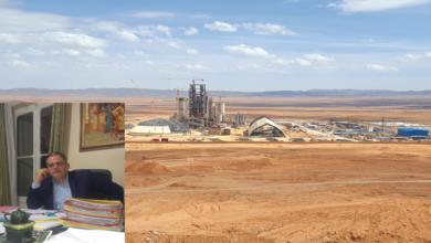 صورة من هو صاحب مصنع الإسمنت ببلدية البيضاء بولاية الأغواط و ما علاقته بالمحامي فيصل بن عبدالمالك ؟؟؟