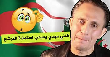 صورة الرئيس عبدالغني فاتح مهدي يصرف 700 الف اورو على الفقاقير في الجزائر و يطعم القاشي الدجاج بالبطاطا…