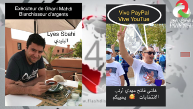 صورة تسريبات صوتية مهمة و خطيرة بين غاني مهدي و اعضاء الحركة تؤكد علاقة هشام عبود بالمجموعة …