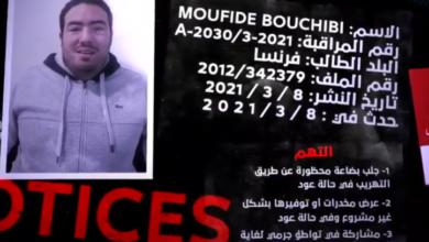 """صورة """"الشبح"""" في القفص.. أرعب فرنسا 10 سنوات وقبضت عليه دبي"""