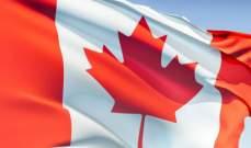 صورة إعلان حالة الطوارئ في أونتاريو الكندية بعد ارتفاع اصابات كورونا