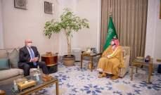 صورة ولي العهد السعودي استعرض مع المبعوث الأميركي لليمن الجهود المبذولة للوصول لحل سياسي للأزمة