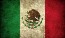 صورة الصحة المكسيكية: تسجيل 5381 إصابة و454 وفاة جديدة بكورونا
