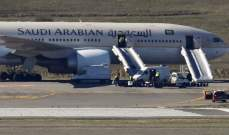 """صورة """"الخطوط السعودية"""" تطلق تطبيقا لإنشاء جوازات سفر رقمية خاصة بكورونا"""