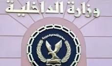 صورة داخلية مصر: مقتل 3 مسلحين متورطين بقتل مواطن بمحافظة شمال سيناء