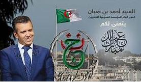 صورة شكر الله سعيك و عيدك مبارك احمد بن صبان التلفزيون بحاجة الى رجل دولة نظرا للظروف التي تمر بها البلاد …