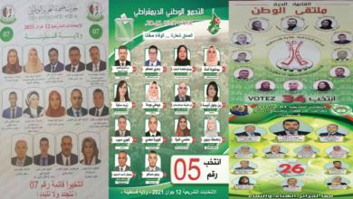 صورة قوائم ولاية قسنطينة تحت مجهر فلاش نيوز … الانتخابات التشريعية 12 جوان 2021 …