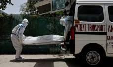 صورة صفر وفيات بكورونا لأول مرة في عدد من الولايات الأميركية