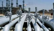 صورة أكبر شركة خطوط أنابيب النفط بأميركا أعلنت تعرضها لهجوم سيبراني