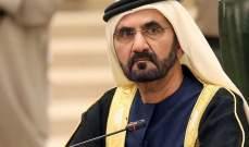 صورة نائب رئيس الإمارات: نقف مع الحق الفلسطيني وإنهاء الاحتلال الإسرائيلي وحل الدولتين