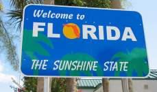 صورة حرس السواحل الأميركي أنهى عمليات البحث عن 10 كوبيين مفقودين قبالة فلوريدا