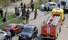 صورة مقتل 7 أشخاص وإصابة 10 آخرين بإطلاق نار في مدرسة بمدينة قازان الروسية