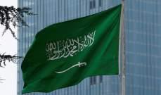 صورة خارجية السعودية تؤكد استمرار دعمها لمصر والسودان في المحافظة على حقوقهما المائية