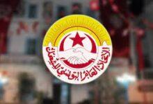 صورة الاتحاد التونسي للشغل للغنوشي: «أنت سبب البلية» ويسحب مبادرة الحوار الوطنيّ من رئيس الجمهوريّة
