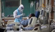 صورة تسجيل 84332 إصابة جديدة بكورونا في الهند بأدنى حصيلة يومية منذ أكثر من شهرين