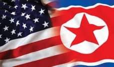 صورة زعيم كوريا الشمالية يتعهد بالتغلب على الصعوبات التي تواجه بلاده