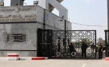 صورة إتفاق مصري- تركي على إبقاء معبر رفح مفتوحاً لإيصال المساعدات إلى غزة