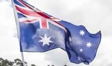 صورة الشرطة الأسترالية تمنع احتجاجا مناهضا لقيود كورونا مع ارتفاع الإصابات