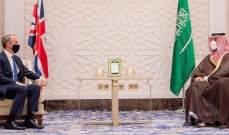 صورة ولي العهد السعودي بحث مع وزير الخارجية البريطانية بالمستجدات في الشرق الأوسط